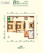 融尚中央住区2室2厅1卫61平方米户型图
