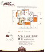 南枫碧水花城2室2厅2卫86平方米户型图