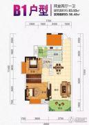 东辰・永兴国际2室2厅1卫83--96平方米户型图