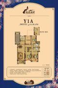 花漾溪城4室2厅2卫131--137平方米户型图