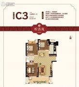 荣盛鹭岛荣府3室2厅1卫105平方米户型图