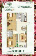 林荫春天3室2厅2卫102平方米户型图
