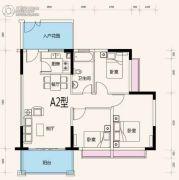 黄杨・明月轩3室2厅1卫90平方米户型图