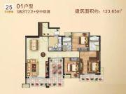 御景豪园3室2厅2卫123平方米户型图