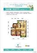惠丰瑞城3室2厅1卫121平方米户型图