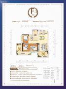 珠江・愉景新城4室2厅1卫0平方米户型图