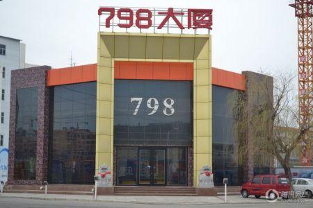 798大厦精装LOFT公寓均价9000 主推40-60平户型