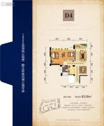 友豪・新世界2室2厅1卫89平方米户型图