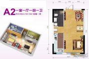 凯悦城1室1厅1卫43--44平方米户型图