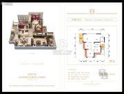 鑫光・龙洲印象3室2厅1卫97平方米户型图