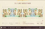 西湖豪苑4室2厅2卫168平方米户型图