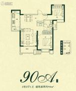 万达・西安one2室2厅1卫90平方米户型图