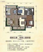宁邦广场3室2厅2卫131平方米户型图
