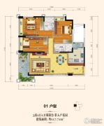 上城铂雍汇3室2厅2卫117平方米户型图