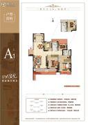 宁波新城吾悦广场4室2厅2卫138平方米户型图