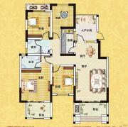 正商红河谷4室2厅2卫135平方米户型图