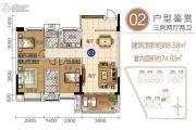 爱琴湾3室2厅2卫88平方米户型图