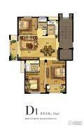 中央豪庭3室2厅2卫116平方米户型图