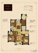 大发・凯旋门4室2厅2卫114平方米户型图