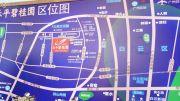 乐平碧桂园交通图