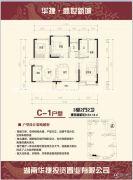 盛世新城3室2厅2卫123平方米户型图