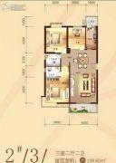 君城・紫金城3室2厅2卫139平方米户型图
