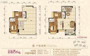 金海湾豪庭0室0厅0卫184平方米户型图