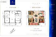 天立・凤凰唐城3室2厅2卫110平方米户型图