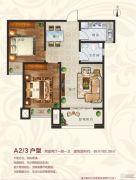 国宾府2室2厅1卫89--85平方米户型图