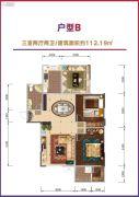 守信国际广场3室2厅2卫112平方米户型图