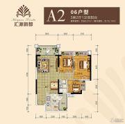 汇源新都3室2厅1卫88平方米户型图