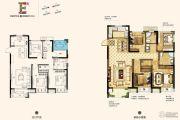 南京万达茂4室2厅2卫132平方米户型图