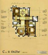 瑞城御园2室2厅2卫134平方米户型图