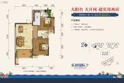 东城国际2室2厅1卫0平方米户型图