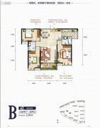 中国铁建国际城3室2厅2卫128平方米户型图