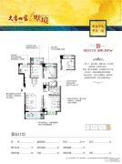 漳州大唐世家3室2厅2卫97平方米户型图