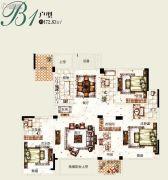 塞拉维3室2厅3卫172平方米户型图