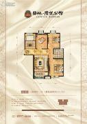 绿地・隆悦公馆3室2厅1卫112平方米户型图