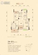 宏德・仙域华庭3室2厅2卫137平方米户型图