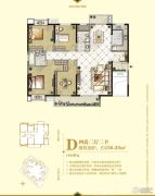 中央公园城4室2厅2卫156平方米户型图
