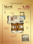 美好易居城 高层2室2厅1卫99平方米户型图