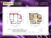 CBD万达广场万达观澜3室2厅2卫113平方米户型图