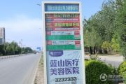 汇博・上谷大观交通图