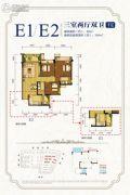 邦泰・国际社区(北区)3室2厅2卫92--104平方米户型图