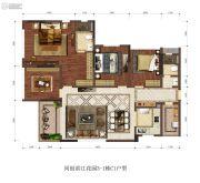 同创・滨江4室2厅2卫140平方米户型图