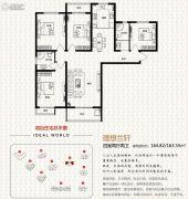永恒理想世界4室2厅2卫163--164平方米户型图