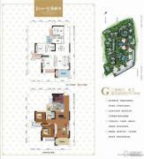 美利山公园城市3室2厅1卫79平方米户型图