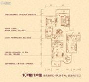 万泰麓溪公馆4室2厅3卫184平方米户型图