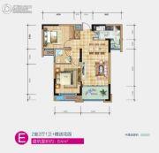 中铁西江悦2室2厅1卫84平方米户型图