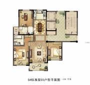 德诚翠湖湾3室2厅1卫136平方米户型图